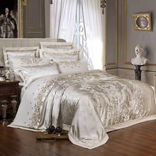 Sliver Gold Luxury Silk Satin Jacquard duvet cover bedding set queen king size Embroidery bed set bed sheet Fitted sheet set cheap IvaRose HOME TEXTILE None Sheet Pillowcase Duvet Cover Sets Silk Cotton 1 8m (6 feet) 1 5m (5 feet) 2 0m (6 6 feet)