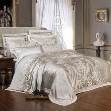 Роскошный Шелковый атласный пододеяльник из жаккардового шелка серебристого золота, Комплект постельного белья королевского размера, набор постельного белья