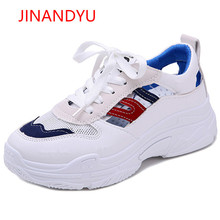 Street Shooting Shoes Female Korean Version Ulzzang Harajuku Students Women Shoes Ins Hot Selling Platform Sneakers White Shoes street beat white shoes female 2018 new spring wild korean students harajuku style ulzzang hemp leaf canvas shoes