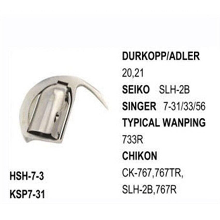 Shuttle Hook use for Durkopp 20, 21 Singer 7-31/ 33/ 56 Seiko SLH-2BShuttle Hook use for Durkopp 20, 21 Singer 7-31/ 33/ 56 Seiko SLH-2B