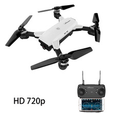 YH-19 drone WIFI aerial photography HD wide angle vsXS809s real-time transmission remote control helicopter Quadcopter