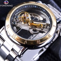 Forsining 2017 Minimalist Design Transparent Case Roman Number Steel Mens Automatic Skeleton Steampunk Watches Top Brand Luxury