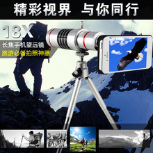 Aluminum 18X Optical Zoom Telescope Camera Lens For Samsung S6 S6 Edge Plus S7 S7 Edge iPhone 6 6s Plus 7 7PLUS With Back Case