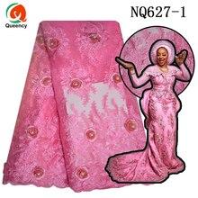 Розовые африканские 3d Цветы французское кружево с бисером с вышивкой 3d кружевная ткань NQ627