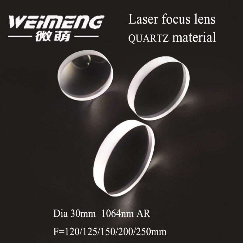 Weimeng marque usine fournit directement 30mm F = 120/125/150/200/250mm 1064nm lentille de mise au point laser plano-convexe pour machine laser