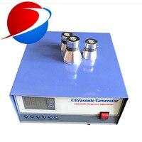 デジタル圧電発電機 40 125khz の/1000 ワット超音波発生洗浄トランスデューサ超音波信号発生器