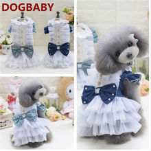 British Court Wind Jeans Skirt Fashion Pet Dog Skirt Clothing Small Dog Cat Spring Summer Comfortable Clothes Supplies цена