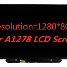 """99% ЖК-экран для ноутбука Macbook Pro 1"""" A1278 ЖК-экран B133EW04 B133EW07 LP133WX2-TLG2 LTN133AT09"""