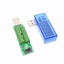 USB detector voltmeter ammeter power capacity tester meter 3.5-7V+2A 1A Load Resistance Power Resistors