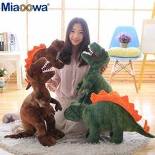 50 см-80 см Имитация Динозавра, плюшевые игрушки, мягкие животные, плюшевая подушка динозавра тираннозавра, куклы Рекс, детские подарки для девочек