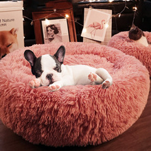 JORMEL 2019 Fashion Soft Pet Bed Cat Nest Winter Thick Warm Dog Kennel Teddy House for Small Dogs