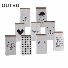 Cartoon Heavy Kraft Paper Storage Bag Kids Toys Clothing Bag Sundries Organizer Shopping Bag Laundry Bag Home Decor DropShipping