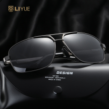 2017 Brand New Polarizerd Sunglasses Men Glass Mirror Green Lense Vintage Sun Glasses Eyewear Accessories Oculos 200