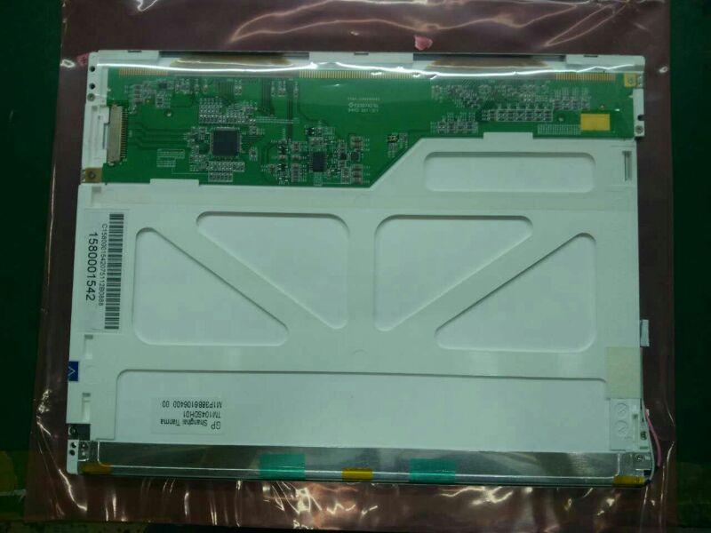 все цены на New original TM104SDH01, TS104SAALC01-00 LCD LED LCD screen онлайн