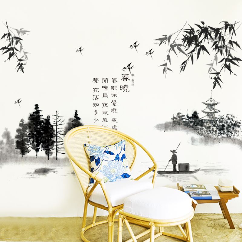 SHIJUEHEZI Black Color Chinese Painting Wall Stickers Interior Design Decals For Living Room