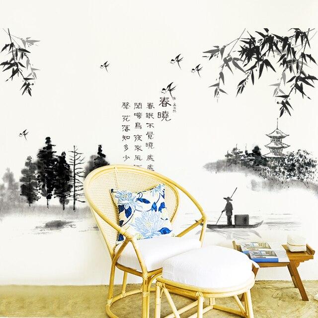 SHIJUEHEZI] Noir Couleur Chinois Peinture Stickers Muraux Design D ...