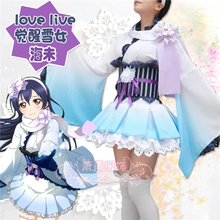 Anime LL Love Live Snow Girl Kimono Awaken Sonoda Umi Cosplay Costume Dress+Scarf+Stockings Free Shipping A