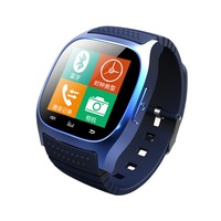 M26 Bluetooth Smart Watch Waterproof Smartwatch Android IOS Mobile Phone Dial Push Message CE ROHS Sport Fitness Bracelet