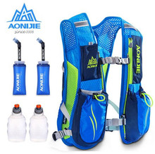 AONIJIE Running Marathon Hydration Backpack Breathable Lightweight Fit with 2 PC 250ML Bottles for Hiking Cycling