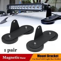 2pcs Universal Car Roof LED Work Light Magnet Mount Bracket Holder Bar Lights Base Holder for Truck Trailer ATV
