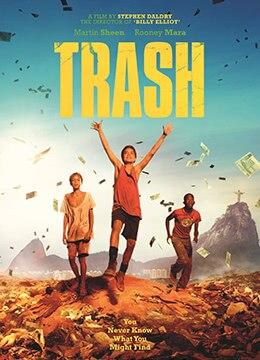 《垃圾男孩》2014年英国,巴西剧情,犯罪,悬疑电影在线观看