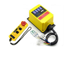 Электрический подъемник a2hh встроенный контактор с внезапной