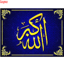 Картина мозаика 5D, вышивка из страз, мусульманский текст, алмазная живопись «сделай сам», вышивка крестиком, узор, квадратный, Круглый, стразы, Декор
