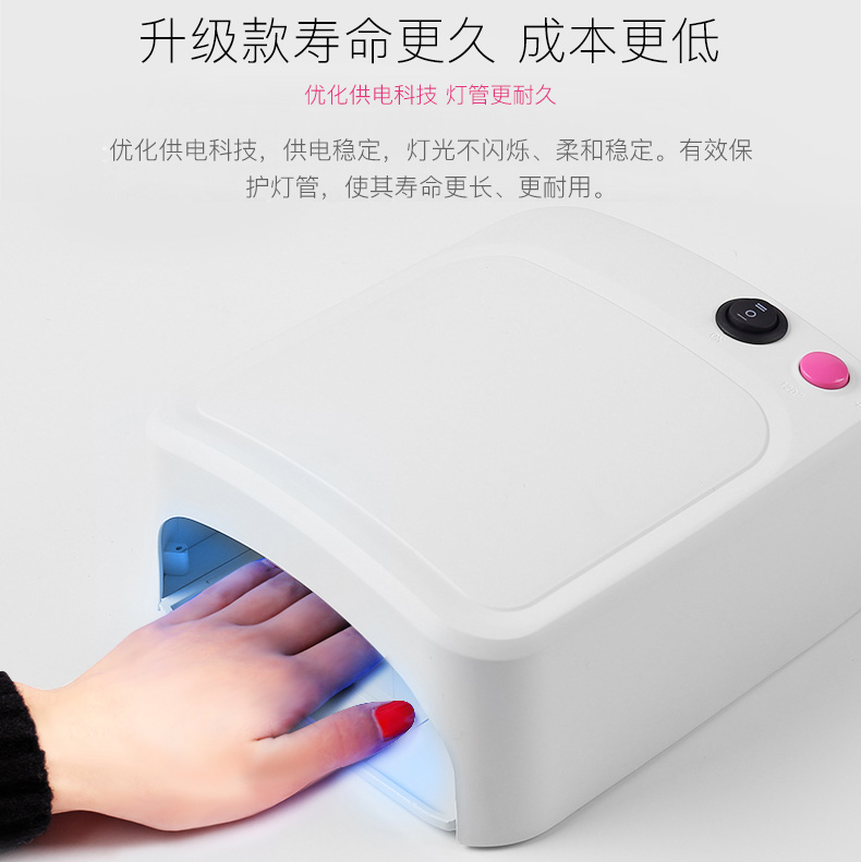Nail Polish Dryer UV Lamp LED White Light 120S Drying Fingernail & Toenail Gel Curing Nail Art Dryer Manicure shanghai kuaiqin kq 5 multifunctional shoes dryer w deodorization sterilization drying warmth