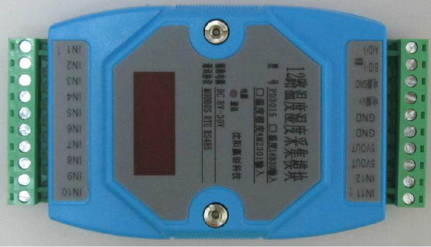 12 road 18B20 temperature acquisition module AM2301 temperature and humidity acquisition module inspection table 485