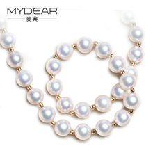 MYDEAR Pearl Jewelry Fashion Handwork 7.5-8mm White Natural Akoya Pearl Necklace Gold Beads Chain,Hot New Chokers Necklaces