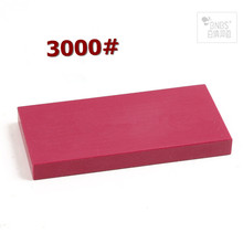 BNBS Natural sharpener whetstone stone terrazzo knife sharpening Ruby oilstone 3000# wholesale customization size Free Shipping