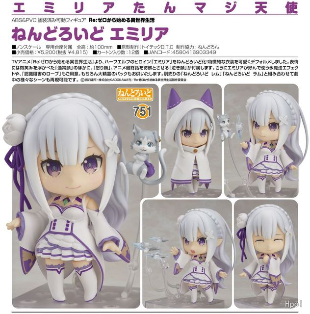Anime Re : Life in a different world from zero Nendoroid 751 Emilia Kawaii Cute Action Figure Toys 10cm 3