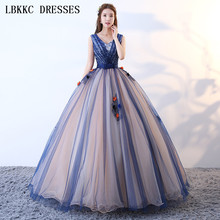 Royal Blue Quinceanera Dresses Lace Sweet Ball Gown Tulle Beads Vestidos De 15 Anos Sleeveless Sweet 16 Dresses For 15 Years свитшот sweet years sweet years sw012emglfs6
