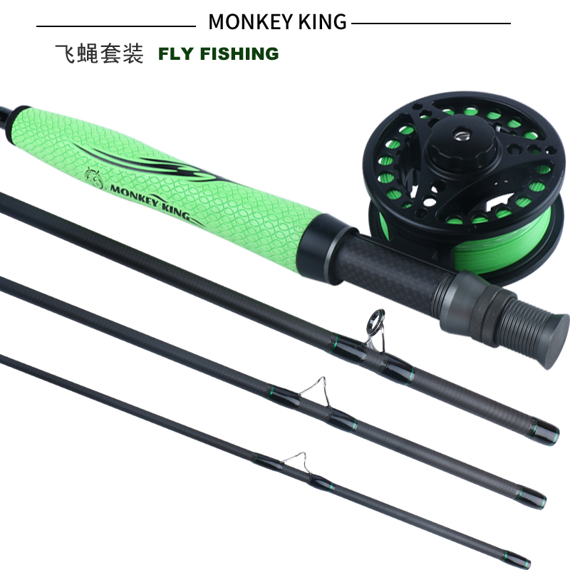 Ilure 2.28 M 2.7 M 4 Secties Fly Hengel Combo Fly Reel Fly Rod Set Fly Vislijn 5/6 #7/8 # - 2