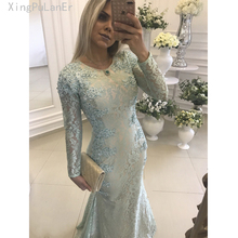 Mermaid O Neck Long Sleeves Light Blue Lace Evening Dress Pearls Sexy Illusion Back Women Party Prom Gowns