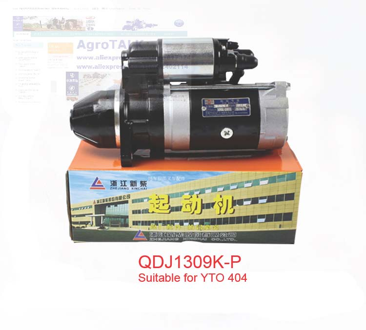 YTO 454 tractor with Xinchai 495B or 404 with 490BT, the starter motor (12V), part number: 490B-51000