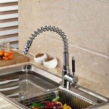 Хром латунь весной кухни судов раковина смесителя на бортике одной ручкой отверстие