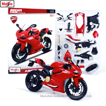 Maisto 1:12 Ducati 1199 assembled alloy motorcycle model motorcycle model assembled DIY toy tools maisto 1 12 ducati 696 assembled alloy motorcycle model motorcycle model assembled diy toy tools