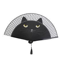 Женский складной Шелковый вентилятор с рисунком кота, милый ручной вентилятор для танцев, свадебной вечеринки, подарок, летнее украшение для дома(черный