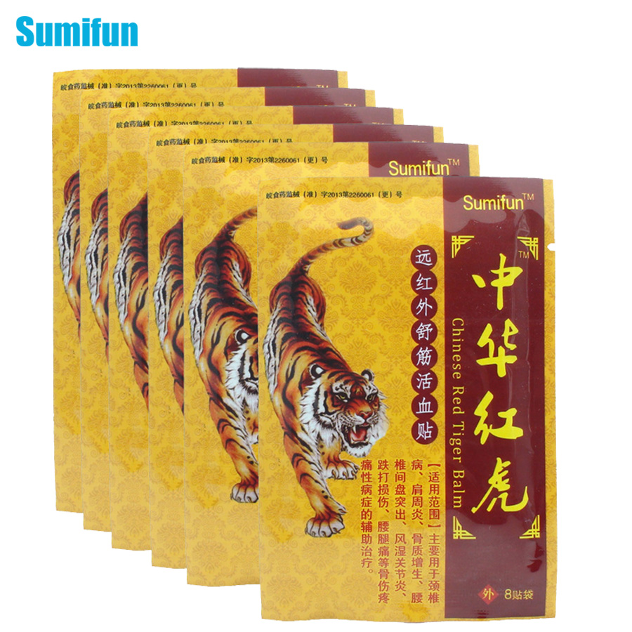 48Pcs/6Bags Sumifun back massager cervical pain patch medical Products plaster for joints pain relief Chinese ointment K00106 cozing medical therapeutic machine back pain relief back massager device laser acupuncture lllt