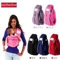 2016 High quality innovational design newborn infant carrier 5colors infant baby carrier wrap  baby newborn backpacks