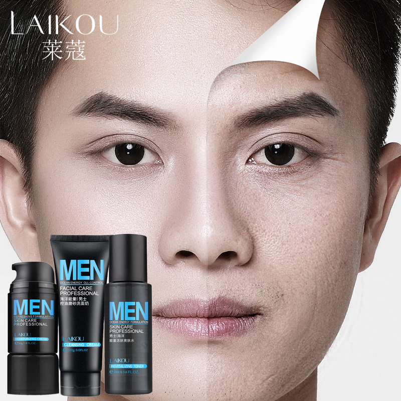 LAIKOU Anti Aging Daily Skincare Set for Men - Cream Set Facial Care Kits Gentleman's Grooming Kit - Unclogs Pores, Fights Acne