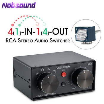 Little Bear Mini 4(1)-IN-1(4)-OUT RCA Stereo Audio Switcher Umschalter Passive Selector Box Black