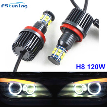 FSTUNING H8 120W 6000K White Angle Eyes Headlight Halo Bulb For BMW X1 X5 X6 E90 E92 E82 E60 E70 E71 Z4 E87 LED Angle Eyes bulbs