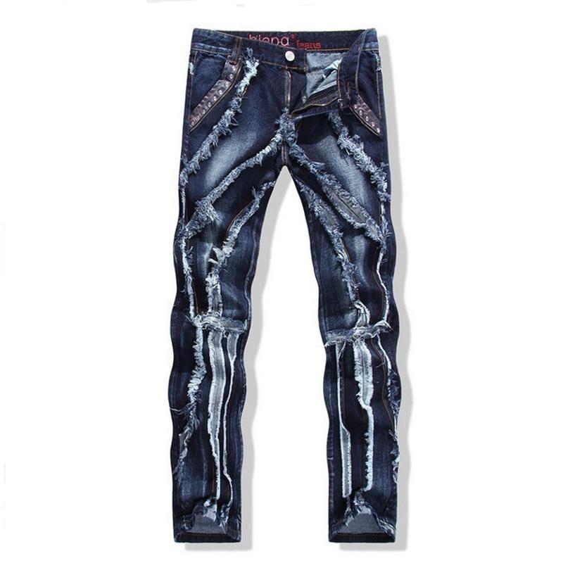 2016 Autumn Winter Europe Punk Style Slim Jeans Men Fashion Spliced Stage Jeans Male Street Amazing