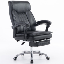 Special comfort can lie computer chair home office chair fashion can be used to rest the chair