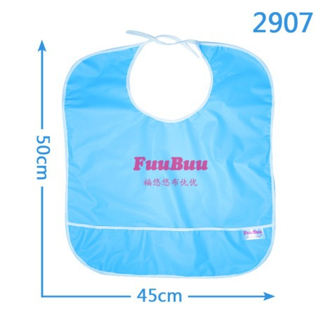 Free Shipping FUUBUU2907-YELLOW-5PCS  Adult Meal/pocket Bib/waterproof Clothing