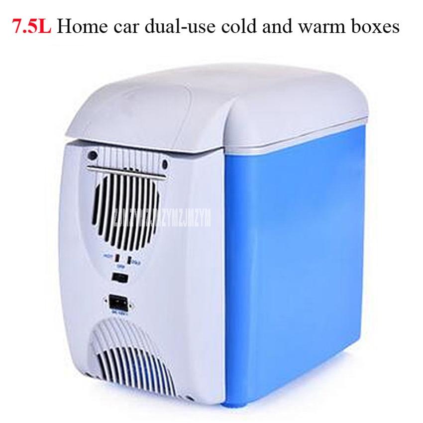 7.5L Mini Car Refrigerator Multi-Function Home Travel Vehicular Fridge Dual-use Box Cooler Warmer Temperature Control 12v car