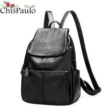 CHISPAULO бренд высокое качество женская обувь из натуральной кожи рюкзак старинные рюкзак для девочек-подростков повседневные женские сумки на плечо N011