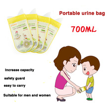 One Box four Car Urine Bag out portable male and female baby universal of the toilet disposable one box car urine bag